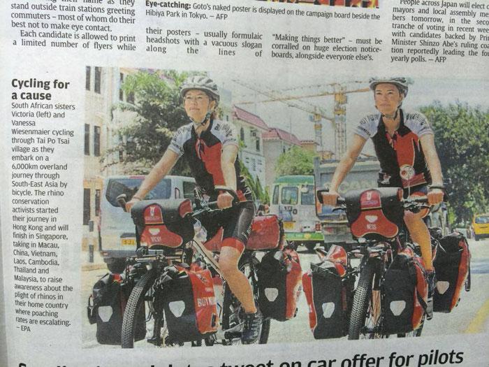 asia-newspaper