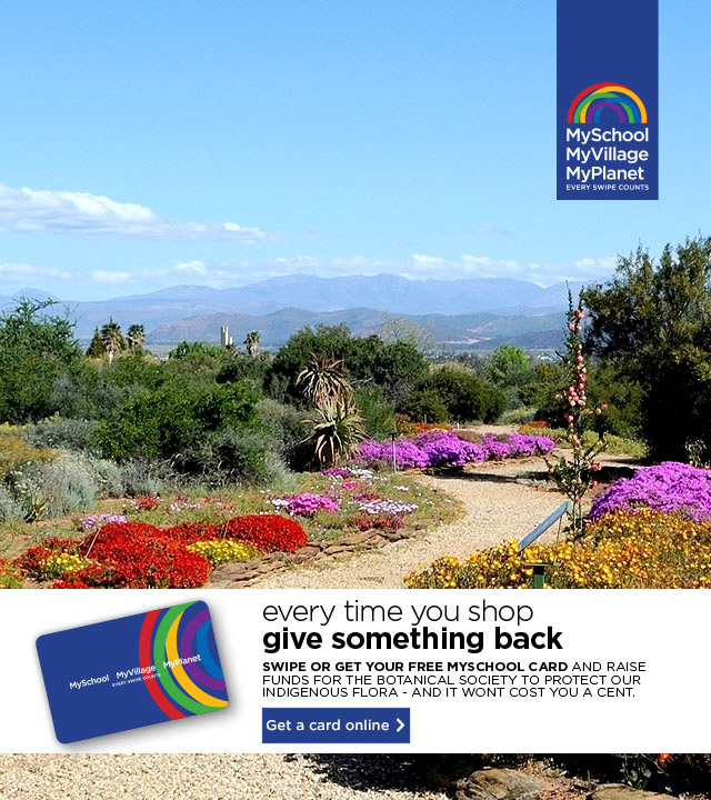BotanicalGarden_Advert_MySchool