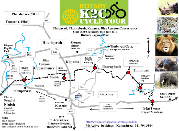 map-cycle-kruger