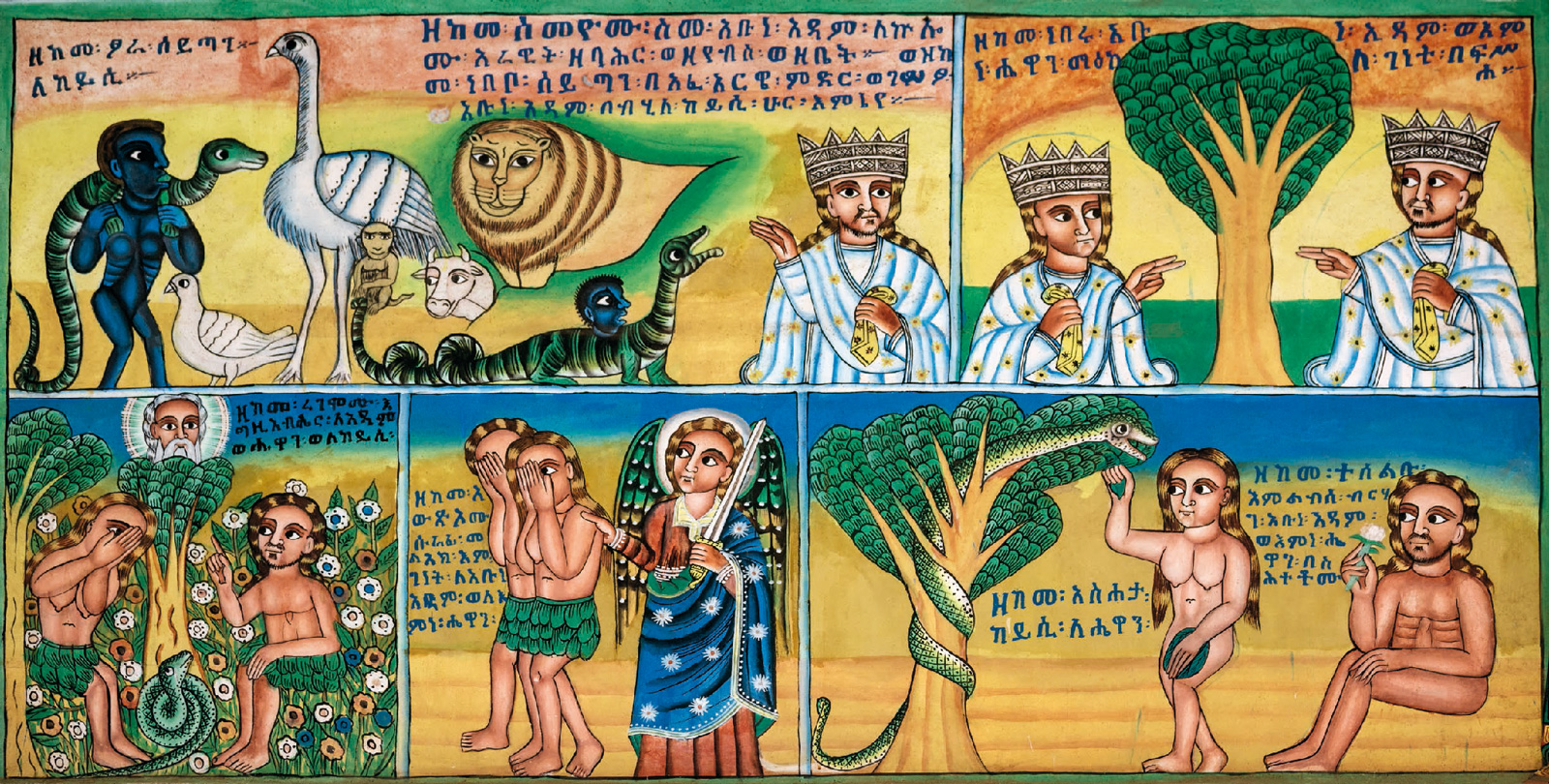 The Ethiopian version of the story of Adamael and Hewan (Adam and Eve)