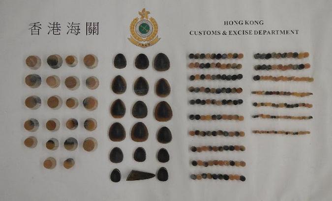 Seized rhino horn, Hong Kong Customs