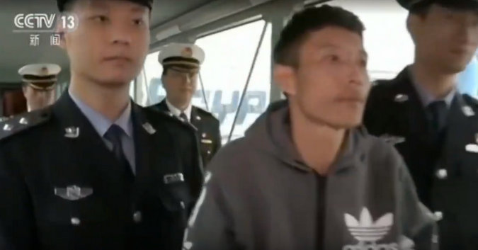 Screen capture of Ou Haiqiang being arrested by Chinese authorities in January 2019. Image source: EIA
